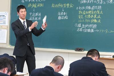 最後の授業中の高田先生