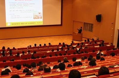 関聯大学の説明の様子
